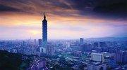 超值台湾旅游,特价机票,订酒店,办签证,境外租车,行程规划!